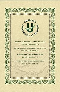Cover_UHA_2018