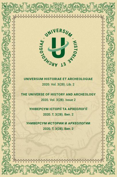 Cover_UHA_2020_2